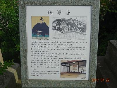 fukui_066.jpg