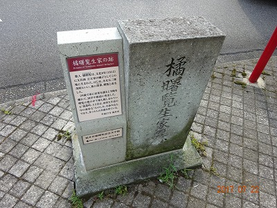 fukui_073.jpg