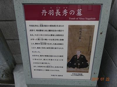 fukui_075.jpg