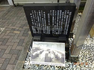 fukui_079.jpg