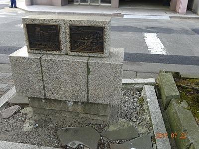 fukui_082.jpg