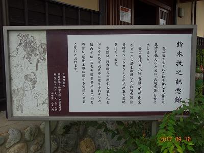 minamiuonuma_016.jpg