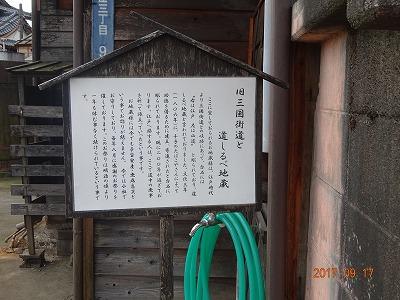 nagaoka_005.jpg