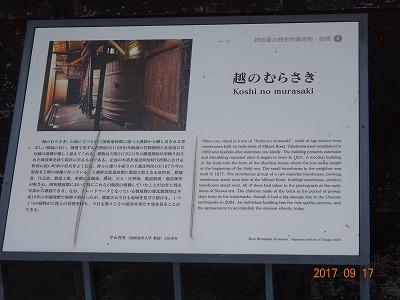 nagaoka_007.jpg