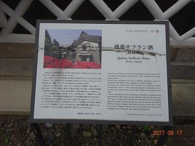nagaoka_018.jpg