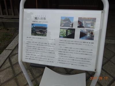 nagaoka_025.jpg