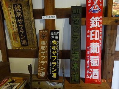 nagaoka_028.jpg