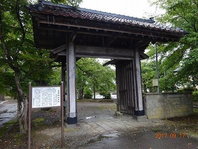 nagaoka_030.jpg