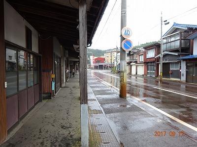 nagaoka_031.jpg