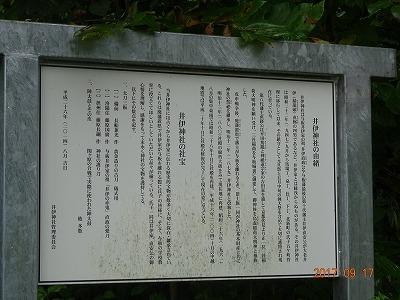 nagaoka_040.jpg