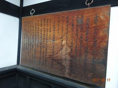 nagaoka_041.jpg