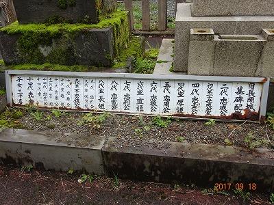 nagaoka_062.jpg