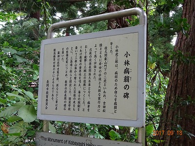 nagaoka_069.jpg