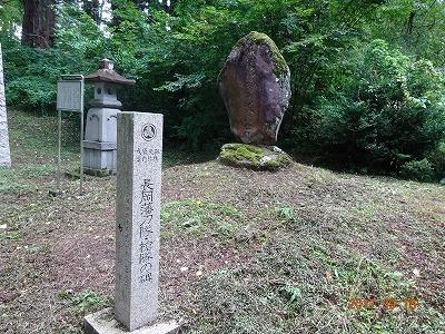 nagaoka_075.jpg
