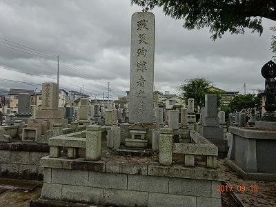 nagaoka_085.jpg