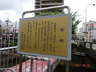 nagaoka_086.jpg