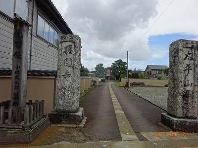 nagaoka_088.jpg