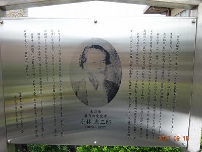 nagaoka_089.jpg