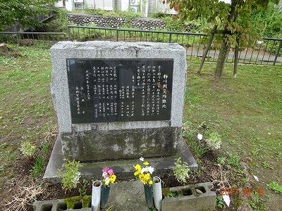 nagaoka_092.jpg