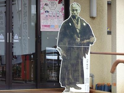 nagaoka_098.jpg