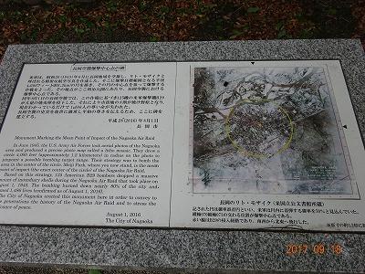 nagaoka_104.jpg