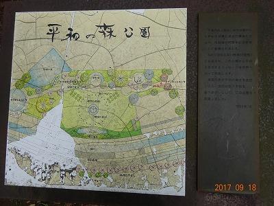nagaoka_106.jpg
