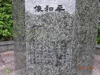 nagaoka_107.jpg
