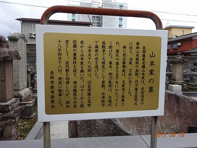 nagaoka_111.jpg