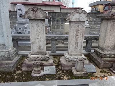 nagaoka_112.jpg