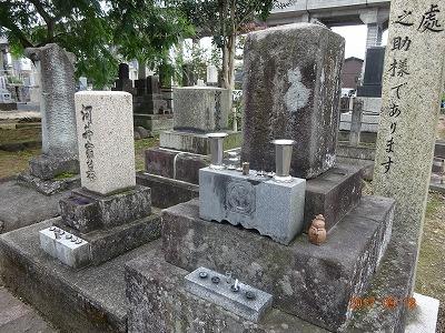 nagaoka_120.jpg