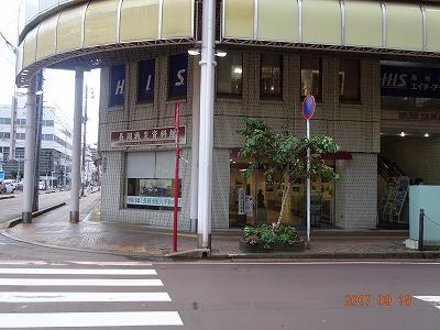 nagaoka_125.jpg