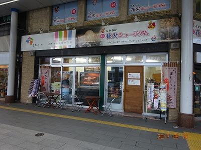 nagaoka_126.jpg
