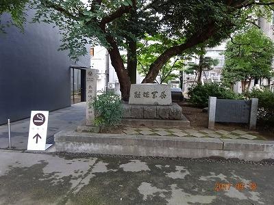 nagaoka_130.jpg