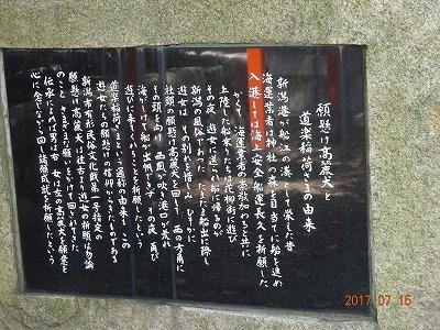 niigata_010.jpg