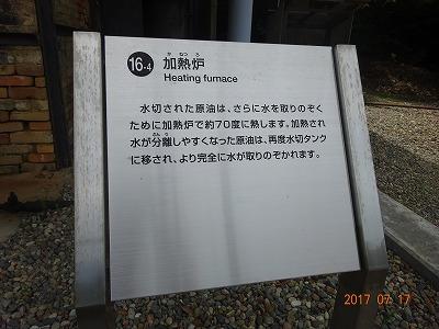 niigata_155.jpg