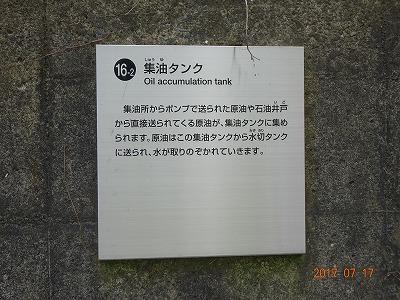 niigata_159.jpg