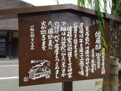 sekikawa_003.jpg