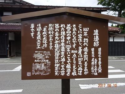 sekikawa_010.jpg