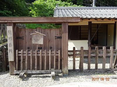 wakasa_008.jpg