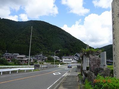 wakasa_026.jpg
