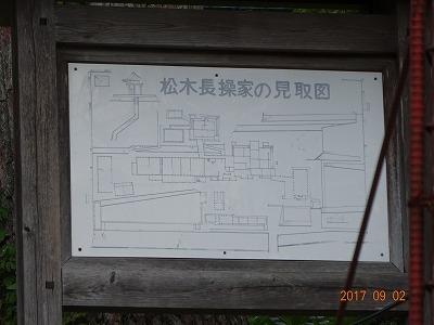 wakasa_027.jpg