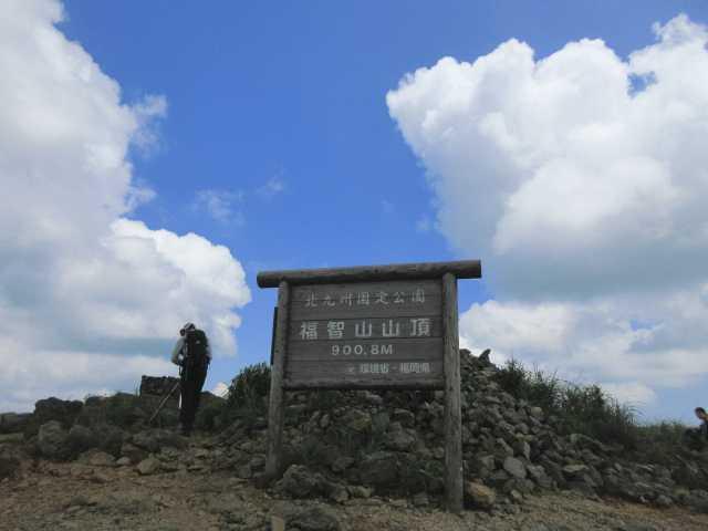 IMG1651JPG福智山頂