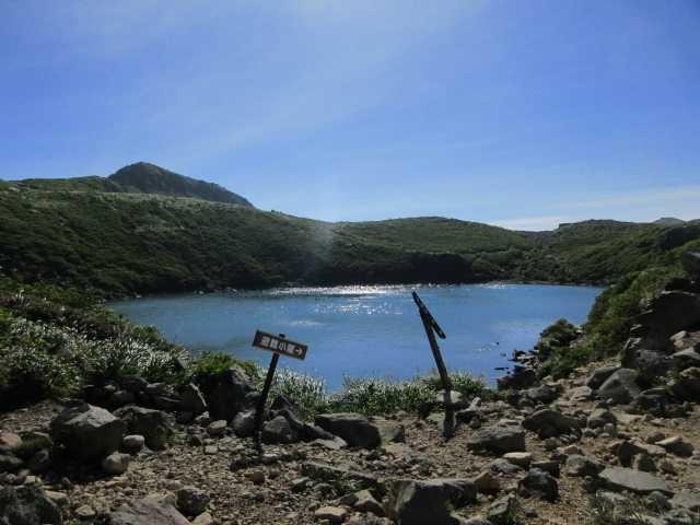 IMG1789JPG御池と中岳