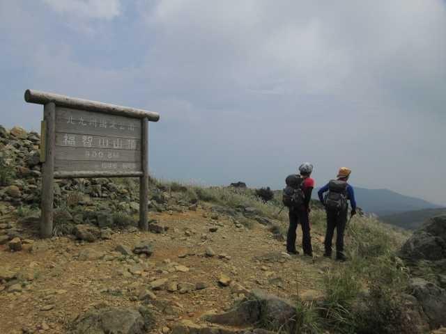 IMG2013JPG福智山山頂