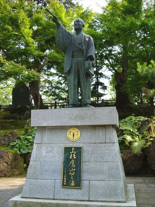 800px-Uesugi-Yozan_statue_R.jpg