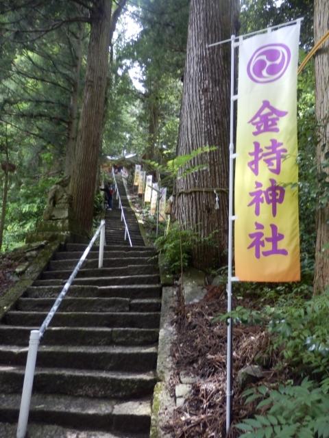 7.1金持ち神社 (7)_resized