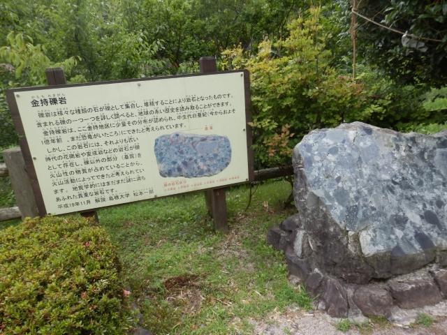 7.1金持ち神社 (3)_resized