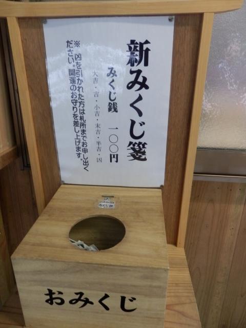 7.1金持ち神社 (17)_resized