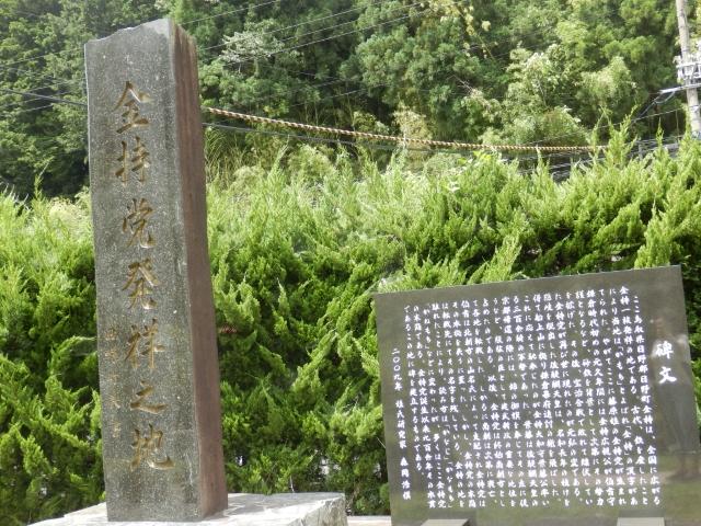 7.1金持ち神社 (1)13:17_resized