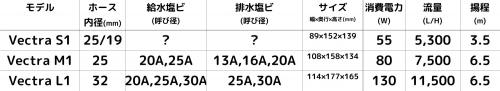 20170827_005.jpg